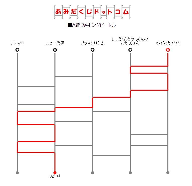 Amida-prize_A.jpg