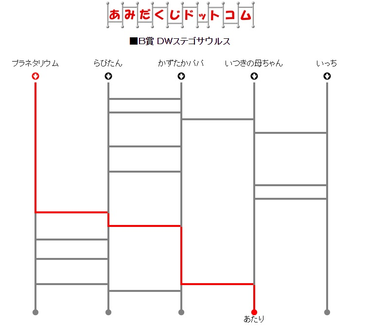 Amida-prize_B.jpg