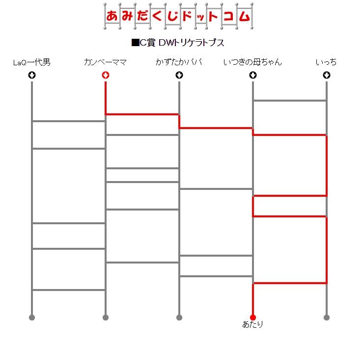 Amida-prize_C.jpg