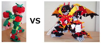 BR_tomato_vs_volcano.jpg