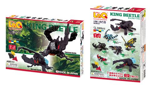 IW_Kingbeetle_box.jpg