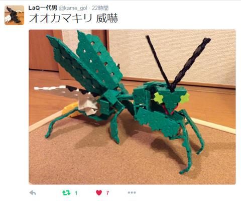 LaQichidaikotoko002.jpg