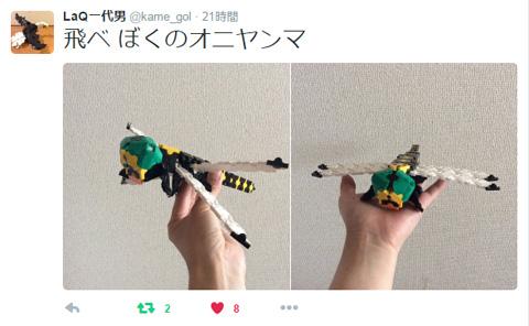 LaQichidaikotoko003.jpg