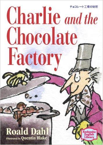 charlie_chocolateFactory.jpg