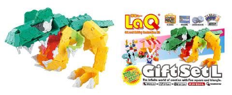 laq_gift2008L.jpg