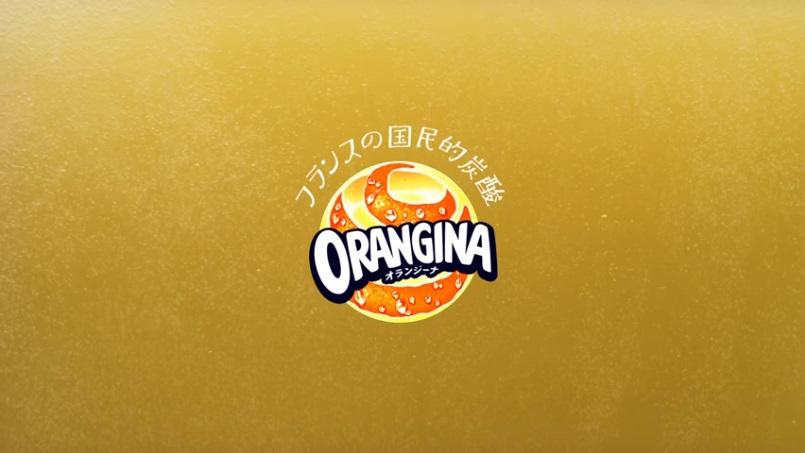 orangina_france011.jpg