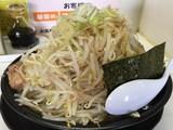 麺処佐藤・ラーメン790円