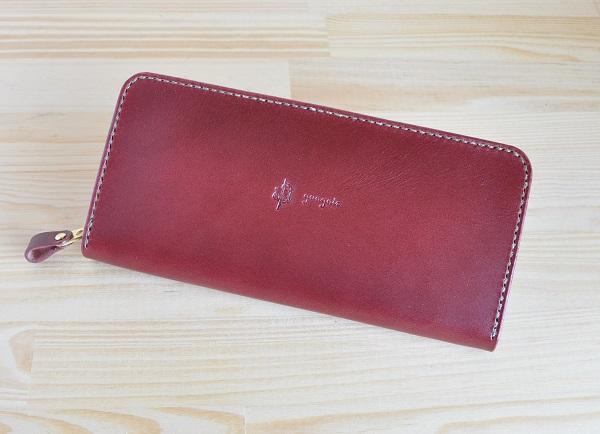 wallet05wi1.jpg