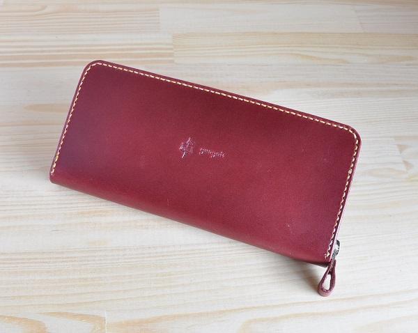 wallet05wiyena1.jpg