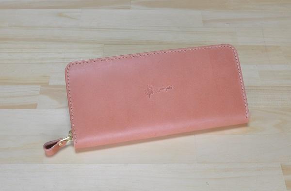 wallet5pk1.jpg