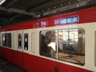 2023幸せの赤い電車