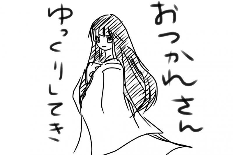 fc2blog_20160516005213ac6.jpg