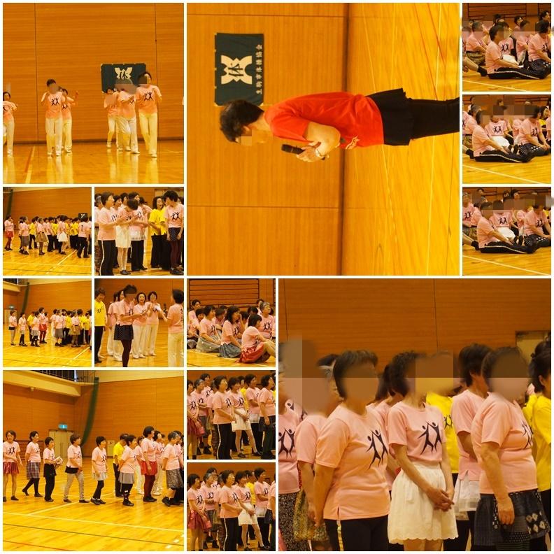 トリム体操5