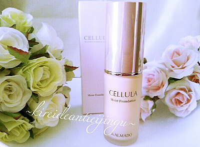 Cellula-001.png
