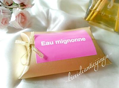 Eaumignonne-001.png