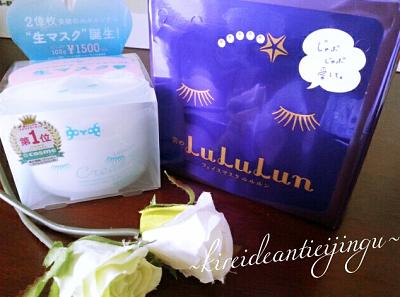 Lululunblue-013.png