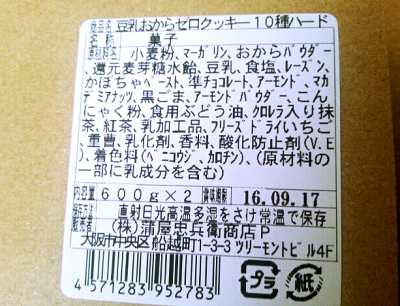 Okarazero-008.png