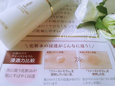 Tenshinolala-009.png