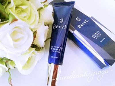 beryl-001.png
