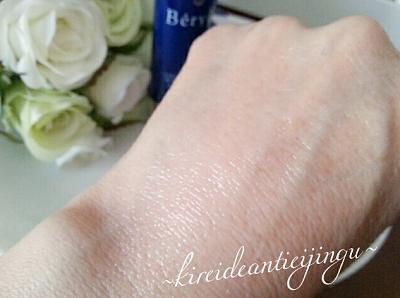 beryl-004.png