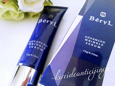 beryl-006.png
