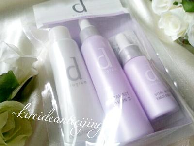 dprogramshiseido-001.png