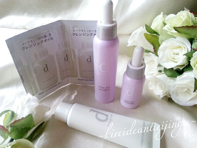dprogramshiseido-002.png
