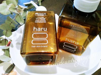 haru2hon-pic.png