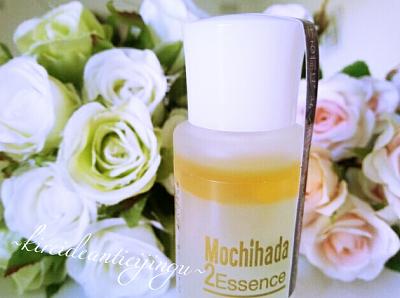 mochihada-002.png