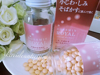 rosmin-001.png