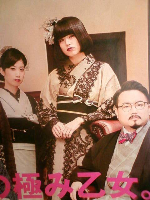 gesu_momo_j.jpg