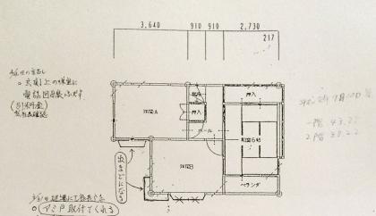 奈良の家_二階