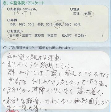 IMG_20160720_0001-b.jpg
