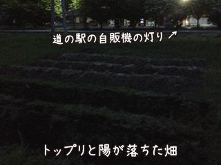 160610_2.jpg