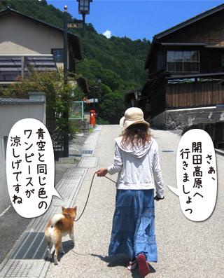 160809_1.jpg
