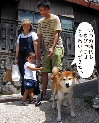 160821_4.jpg