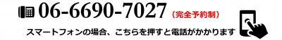 hpタkkップ_convert_20161007170954
