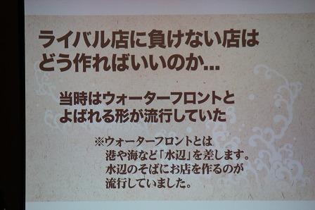 ざうお 髙橋会長 (11)