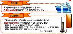 s-Baidu IME_2016-8-19_15-16-21