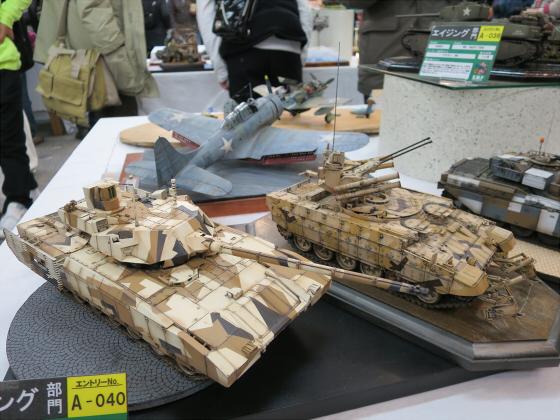SMF8(戦闘車両編)01