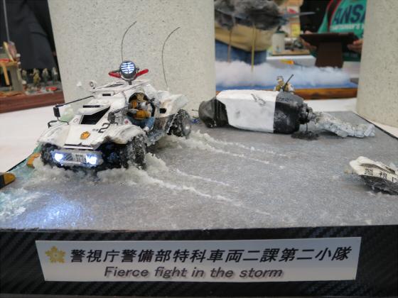 SMF8(戦闘車両編)05