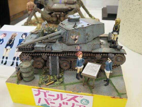 SMF8(戦闘車両編)10