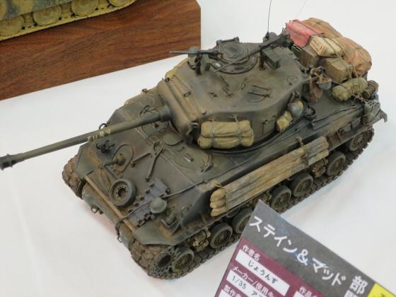 SMF8(戦闘車両編)13