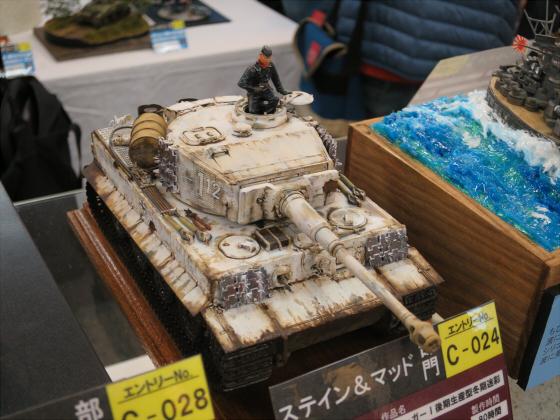 SMF8(戦闘車両編)18