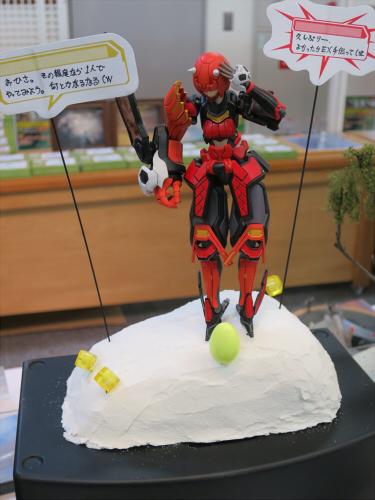 SMF8(そのほか編)06