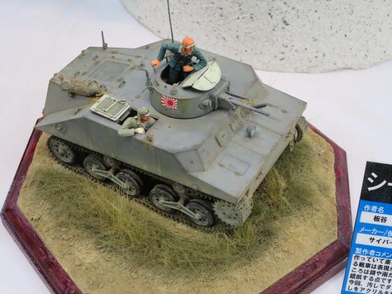 SMF8(戦闘車両編)20