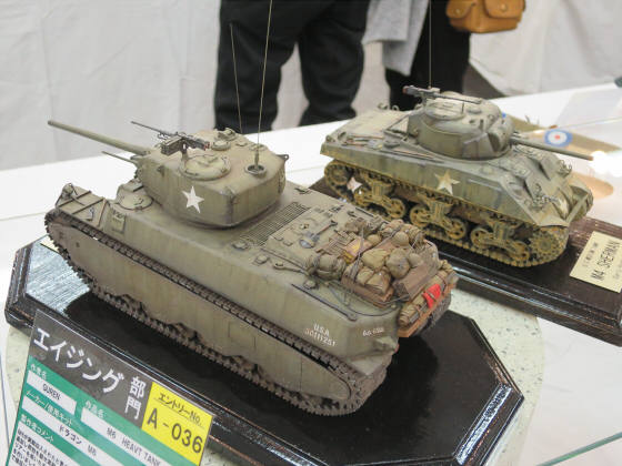 SMF8(戦闘車両編)25