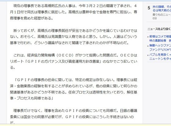 和歌山電鐵沿線の竈山神社23