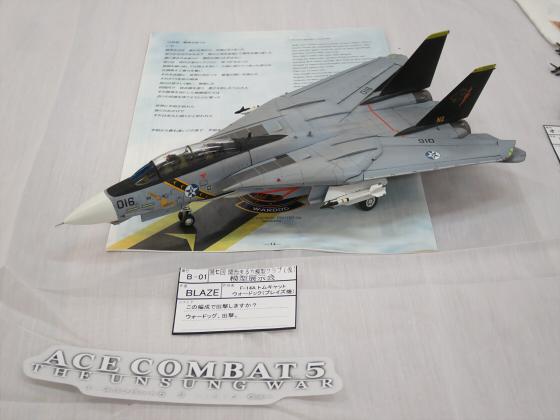 関西まるち模型クラブ02