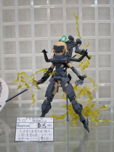 関西まるち模型クラブ51